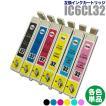 プリンター インク エプソン EPSON インクカートリッジ IC32 IC32 ICBK32 ICC32 ICM32 ICY32 ICLC32 ICLM32 エプソン プリンターインク カートリッジ