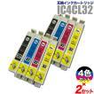 プリンター インク エプソン EPSON インクカートリッジ IC32 4色セット ×2セット(IC4CL32)エプソン プリンターインク カートリッジ