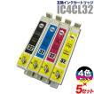 プリンター インク エプソン EPSON インクカートリッジ IC32 4色セット ×5セット(IC4CL32)エプソン プリンターインク カートリッジ