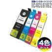 エプソン IC4CL6162 4色セット