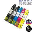 プリンターインク エプソン EPSON インクカートリッジ プリンター インク IC62 4色セット +ブラック1個 ICBK62 計5個 IC4CL62 カートリッジ