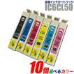 プリンター インク エプソン EPSON インクカートリッジ IC50 10個選べるカラー ICBK50 C50 M50 Y50 LC50 LM50 エプソン プリンターインク カートリッジ