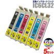 プリンター インク エプソン EPSON インクカートリッジ IC32 6色セット ×5セット(IC6CL32)エプソン プリンターインク カートリッジ