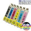 エプソン IC6CL32 6色セット