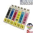 プリンター インク エプソン EPSON インクカートリッジ IC50 6色セット ×5セット(IC6CL50)エプソン プリンターインク カートリッジ
