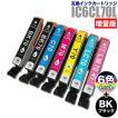 プリンターインク エプソン EPSON インクカートリッジ プリンター インク IC70L 増量版 6色セット +ブラック1個 ICBK70L 計7個 IC6CL70L カートリッジ
