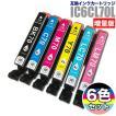 エプソン IC6CL<em>70</em>L 6色セット