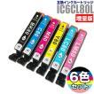 エプソン IC6CL80L 6色セット