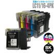 プリンターインク ブラザー brother インクカートリッジ プリンター インク LC11 LC16 4色セット +ブラック1個 計5個 LC11/16-4PK カートリッジ