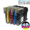 ブラザー LC11 LC<em>16</em> 4色セット