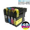 <em>ブラザー</em> LC113-4PK 4色セット