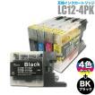 ブラザー インク brother 互換インクカートリッジ LC1...