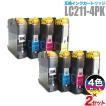 プリンターインク ブラザー brother インクカートリッジ プリンター インク LC211 4色セット ×2セット(LC211-4PK)カートリッジ