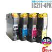 プリンターインク ブラザー brother インクカートリッジ プリンター インク LC211 4色セット ×5セット(LC211-4PK)カートリッジ