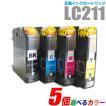 プリンターインク ブラザー brother インクカートリッジ プリンター インク LC211 5個選べるカラー LC211BK LC211C LC211M LC211Y カートリッジ