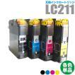 プリンターインク ブラザー brother インクカートリッジ プリンター インク LC211BK LC211C LC211M LC211Y カートリッジ