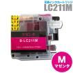プリンターインク ブラザー brother インクカートリッジ プリンター インク LC211M(マゼンタ)カートリッジ