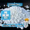 おまけ付き! 融雪剤 凍結防止剤 1kg×3個セット