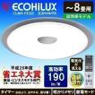 LED シーリング ライト 天井 照明 器具 高効率モデル 8畳 3800lm CL8N-FEIII アイリスオーヤマ