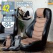 ゲーミングチェア 座椅子 レーシングチェア チェアー チェア イス 椅子 おしゃれ シンプル 回転 回転式レーシングチェアーCG-729MP クリアグローブ (D)