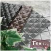 インテリアモザイクタイル シート 壁 デコレ ショコラ 10枚セット/北欧 カフェ タイル キッチン シート
