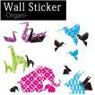 ウォールステッカー 和/093 Origami 在庫処分アウトレットセール 送料無料