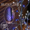 ツリー クリスマス ブランチツリー LED ツリー イルミネーション クリスマスツリー ツリー 180cm 庭 エントランス ベランダ