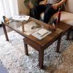 ネストテーブル ウォールナット仕上げ 幅90cm・幅80cm 大小2点セット ( ローテーブル センターテーブル )