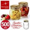 Bormioli Rocco ボルミオリ・ロッコ クアトロスタッジオーニ ジャム瓶 メタルキャップジャー 500ml ガラス製 ( 保存容器 保存ビン キャニスター )
