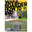 WAKEBOARDER HOW TO DVD VOL.01【ウェイクボードDVD】