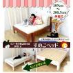 8/16〜8/20プレミアム会員5%OFF! すのこベッド シングル 伸張式 木製 フレームのみ 北欧 ソファベッド スノコベット