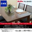 アキレス テーブルマット マット 1.5mm厚 92×92cm 保護 透明 ビニール 日本製 achilles