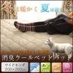 羊毛100% ベッドパッド ワイドキング 敷きパッド 敷パッド ベットパット