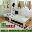 折りたたみベッド 畳ベッド ヘッドレス シングル キャスター付き 日本製
