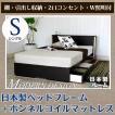 ベッド シングルベッド 収納ベッド デザイン照明 棚付