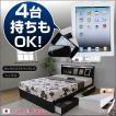 引き出し付きベッド シングル 棚付き コンセント付き マットレス付 すのこベッド 収納ベッド