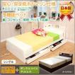 ベッド シングルベッド 引き出し付き マットレス付き 収納付きベッド