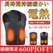 電熱ベスト レディース バイク usb バッテリー 充電式...