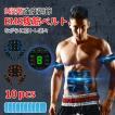 腹筋ベルト EMS 筋肉 筋肉トナー 効果あり ダイエット器具 静音 自動的 フィットネス お腹引き締め トレーニング お腹 腕部 6種類モード 9段階強度 USB 充電式