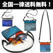 サコッシュ バッグ ナイロン メンズ レディース 登山 防水 ショルダーバッグ アウトドア 小さめ 軽量 ブランド
