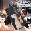 アイホン11promax ケース ベルト付き アイホン7plus アイフォン8plus おしゃれ iPhone SE 第二世代 7 8 アイホンXR 背面ケース 薄型 携帯ケース 耐衝撃 人気