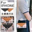 iphone11pro ケース 11 11promax アイフォン ケース 7 7plus 8 8plus アイホン se 第二世代 ケース XR XS XSmax おしゃれ カード収納 背面ケース スタンド機能