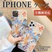 スマホケース 人気 アイフォン iPhone7 8 第二世代 iPhone11 11 pro 11 pro Max 7plus 8plus 薄型 iPhone XR X XS XS MAX 綺麗 おしゃれ