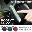 スマホ マグネット ホルダー 車載  iPhone6s iPhone6 カーマウント スマートフォン スマホホルダー ROOT CO. PLAYCar Mount. Magnet silicon ルートコー