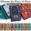 iPhone6Splus iPhone6 plus ケース ディズニー 手帳型 キャラクター  Old Book Case disney_y 横開き ミッキー アイフォン6sプラス