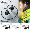 防滴 ワイヤレス イヤホン イヤホンマイク Bluetooth 4.1 ANTS active アンツ アクティブ ワイヤレスヘッドフォン 音楽 通話 両耳 iphone ブルートゥース