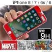 iPhone 7 MARVEL 液晶 保護 フィルム iPhone 6s 6 MARVEL マーベル プレミアムガラス9H ラウンドエッジ 強化ガラス 液晶保護 シート 0.33mm(MARVELCorner)