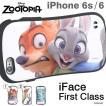 スマホカバー ディズニー iPhone6s iPhone6 ケース iface アイフェイス 耐衝撃 カバー アイフォン6s アイホン6 i face First Class ズートピア ハードケース