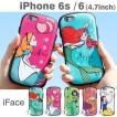 スマホカバー ディズニー iface iPhone6s ケース アイフェイス 耐衝撃 カバー iPhone6 ハードケース ガールズシリーズ アリス ラプンツェル 白雪姫
