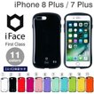 iface アイフェイス iPhone8plus アイフォン8プラス ケース iphone7plus アイフォン7プラス ケース 耐衝撃 カバー First Class スマホケース メンズ